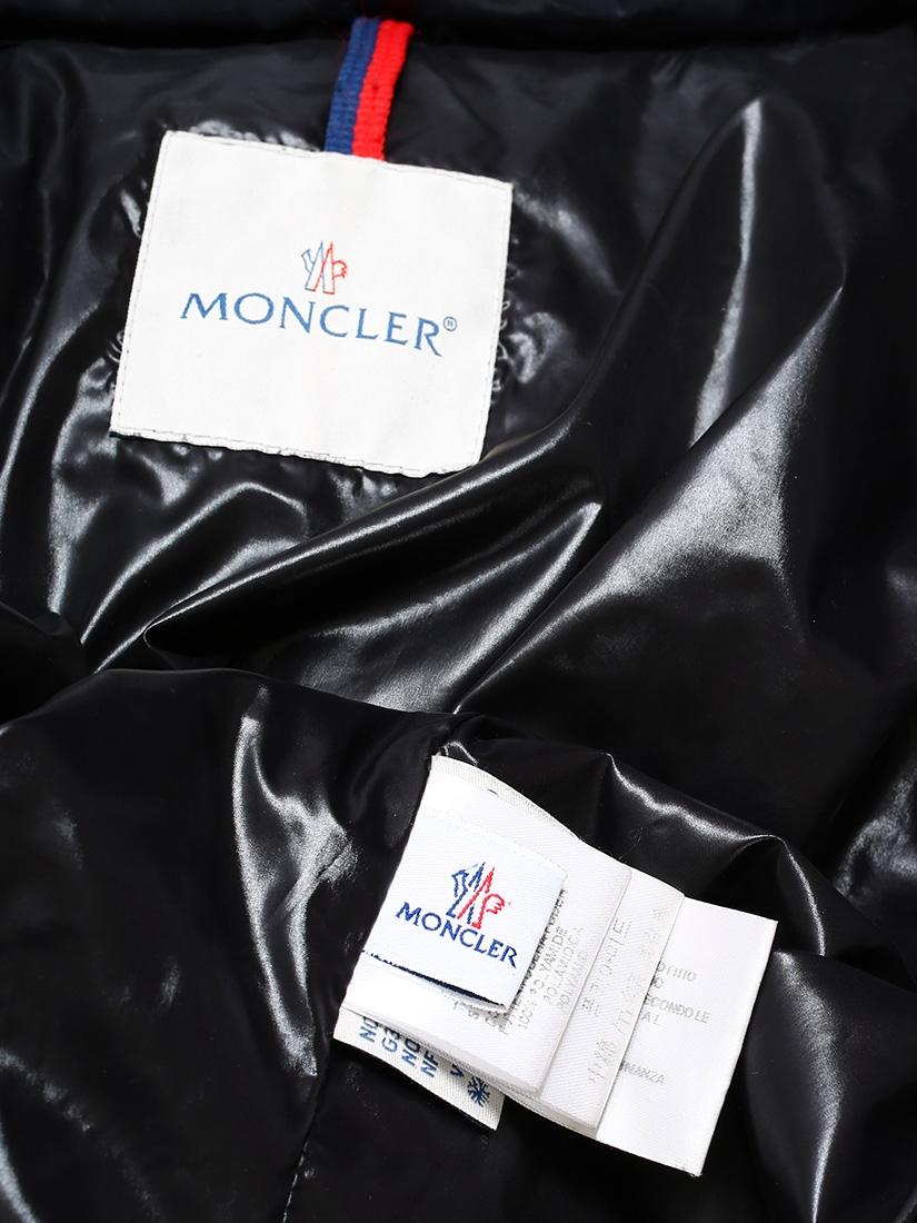 888a9c0e8567 ... Veste doudoune de ski Aliso bleu nuit avec ceinture Px boutique €750  Taille 1 ...