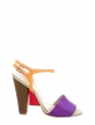 Multicolored woven heel sandals Retail price €550 Size 35.5