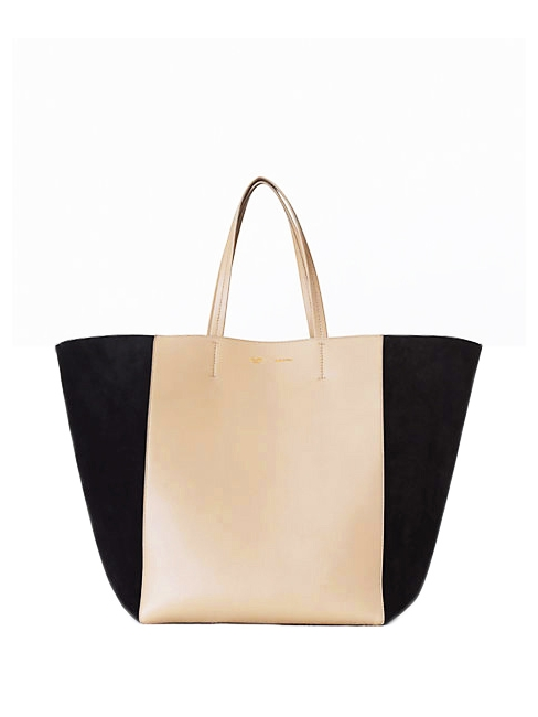 Black And Beige Suede Calfskin Leather Phantom Tote Bag Retail 1650