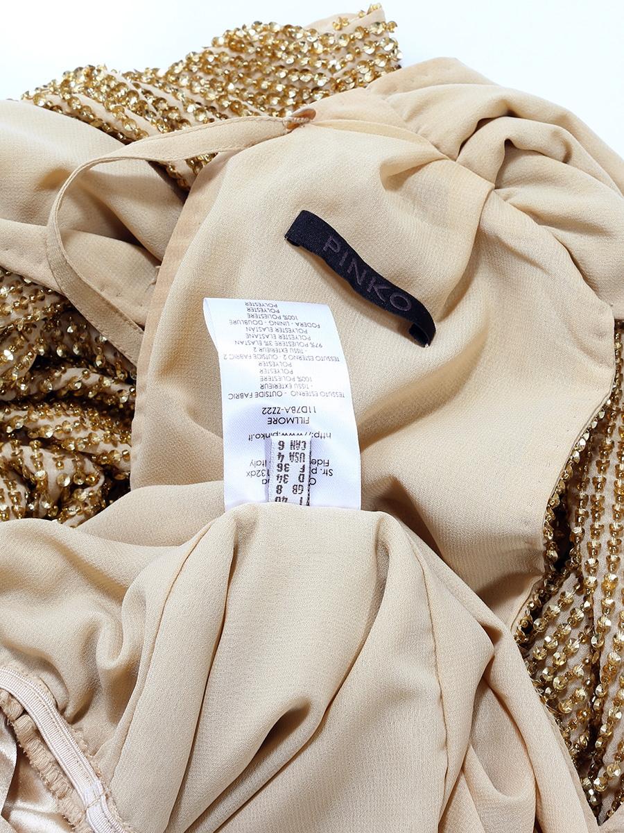 ... Robe de cocktail Fillmore dos nu brodée de sequins dorés Prix boutique  860€ Taille 36 ... 542a57e0f7b6