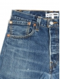 Jean HIGH RISE Self corps bleu brut taille haute Prix boutique 205€ Taille 25