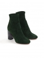CARVEN Marble effect heel green suede ankle boots Retail price €430 Size 36