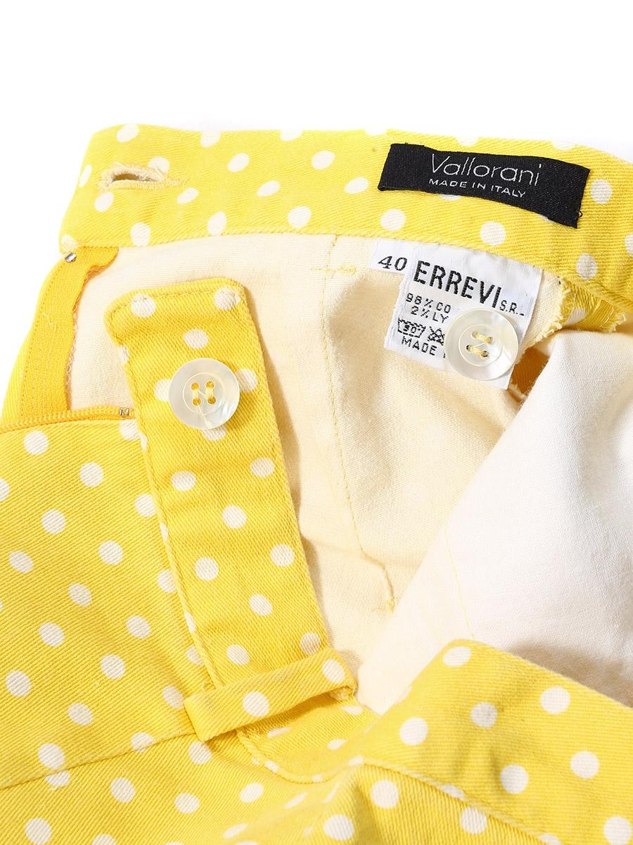 louise paris vintage jupe crayon taille haute jaune. Black Bedroom Furniture Sets. Home Design Ideas