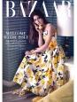 DOLCE & GABBANA Espadrilles plates-formes en brocart noir imprimé citron jaune et vert Prix boutique 639€ Taille 38