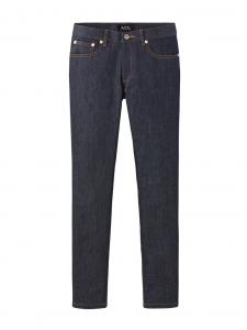 Jean moulant bleu medium slim fit taille haute cropped Prix boutique 160€ Taille 27
